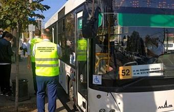 В Краснодаре проверили около 4,2 тыс. единиц общественного транспорта на соблюдение масочного режима