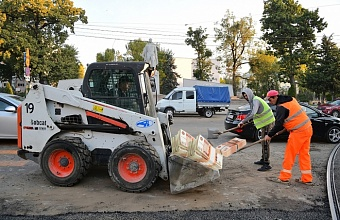 Решать инфраструктурные проблемы власти Краснодара будут посредством ценных бумаг