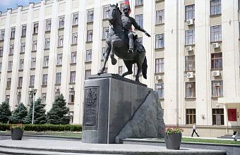 На Кубани до 15 ноября продлили режим повышенной готовности