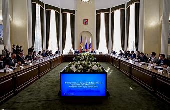 Новый Устав города приняли в Сочи депутаты