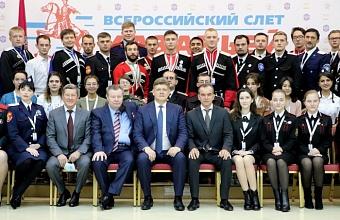 В Краснодаре проходил первый Всероссийский слет казачьей молодежи