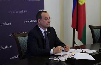 На Кубани обсудили ход реализации национального проекта «Образование»