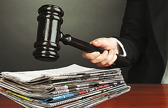 Тандем «Агрокомплекс Кущевский» и концерн «Покровский» объявил войну журналистам