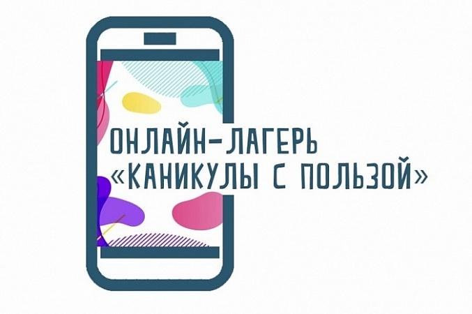 Заработать онлайн краснодар подиум днепр инстаграм