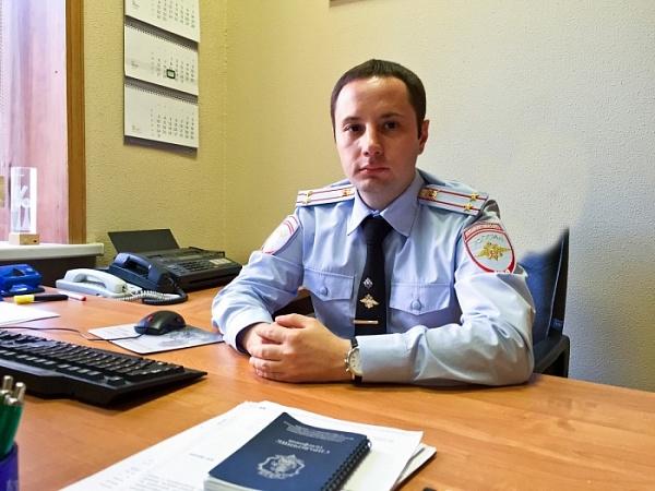 Источник фото:  ГУ МВД РФ по Краснодарскому краю