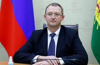 Андрей Ляшко назначен министром ТЭК и ЖКХ Краснодарского края