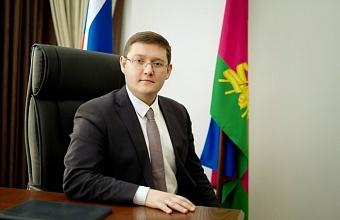 Алексей Юртаев назначен министром экономики Кубани