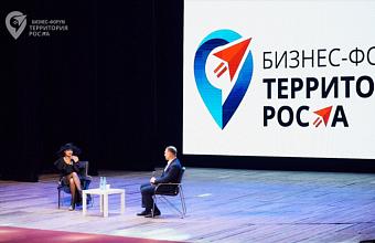 Бизнес-практикум «Маркетинг и продажи для первых лиц» пройдет в Краснодаре