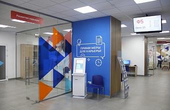 На рынке труда Краснодарского края доступно почти 50 тыс. вакансий