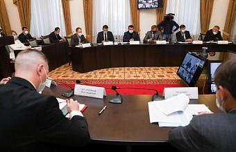 Депутаты ЗСК подвели итоги исполнения госпрограмм за 9 месяцев 2020 года