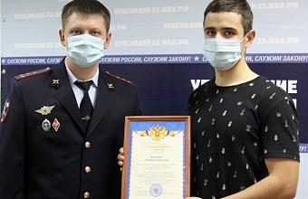 В Краснодаре наградили подростка, который спас ребенка от женщины с молотком