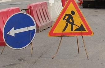 В Краснодаре продлили ремонтные работы на улицах им. Седина и Азовской