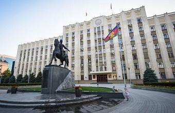 Пул инвестпроектов для компенсации при строительстве объектов инфраструктуры создадут на Кубани