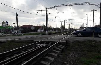 В п. Южном под Краснодаром временно закроют ж/д переезд