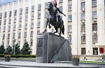 Более чем на 260 человек пополнился резерв управленческих кадров Кубани