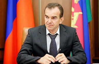 Губернатор Кубани попросил жителей соблюдать санитарные меры в ТЦ и магазинах