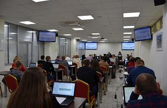 Семинар по обучению производителей промпродукции системе госзакупок состоялся в Краснодаре