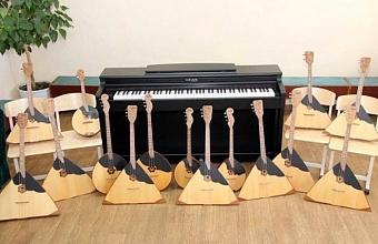Школы и колледжи искусств Краснодарского края получили все инструменты