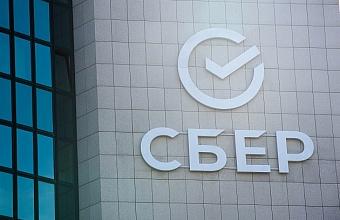 Сбер выдал банковскую гарантию на строительство школы в Новороссийске
