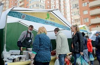 В Краснодаре сегодня работают 17 ярмарок выходного дня