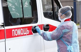 На Кубани скончались шесть человек с коронавирусом