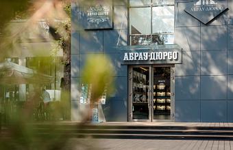Торговые объекты «Абрау-Дюрсо» признаны одними из лучших в России