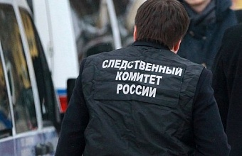 В Лабинском районе мужчина убил пожилую пару и поджег их дом