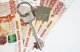 Почти 33 млн рублей направят на реализацию программы «Накопительная ипотека» на Кубани