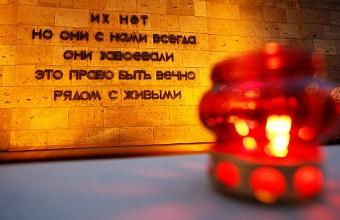 Жители Кубани смогут присоединиться к мероприятиям в День неизвестного солдата