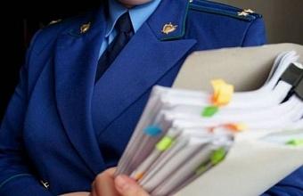 Прокуратура Кубани проведет проверку после ДТП со школьными автобусами