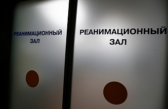 В Краснодаре COVID-19 диагностировали у 71 человека