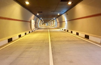 В Сочи после ремонта открывается Мамайский тоннель