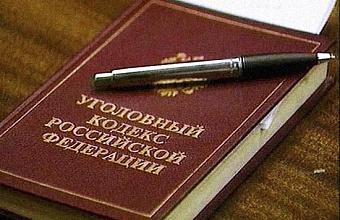 В Абинском районе возбудили уголовное дело на водителя школьного автобуса попавшего в ДТП