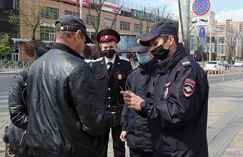 Соблюдение режима повышенной готовности на ул. Красной проверят в выходные в Краснодаре