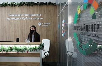 Волонтерское движение Краснодарского края насчитывает около 60 тыс. человек