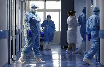 В Краснодарском крае умерли девять пациентов с COVID-19