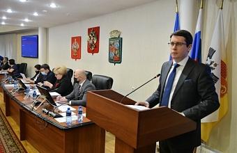 В Краснодаре в 2021 году объем доходов бюджета составит почти 34 млрд рублей