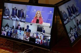 Юрий Бурлачко участвовал в заседании Президиума Совета законодателей РФ