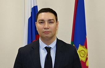 Станислав Завальный стал руководителем департамента информатизации и связи Кубани