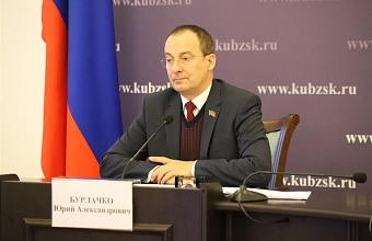 Открытая краевая межвузовская научно-практическая конференция стартовала в Краснодаре