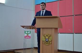 Алексей Беликов официально стал главой Щербиновского района