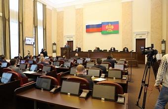 На Кубани закрепили порядок взаимодействия ТПП с органами власти