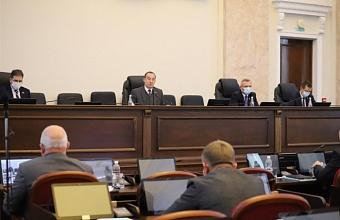 Подведены итоги совместной работы ЗСК и администрации Кубани