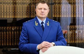 Сергей Табельский:«Жители Кубани все чаще обращаются к прокурорам за защитой своих прав»