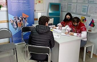 В ноябре 2020 г. в качестве безработных зарегистрировалось 10,2 тысячи жителей Кубани