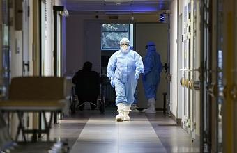На Кубани скончались 18 человек с коронавирусом