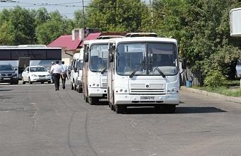 Об увеличении стоимости проезда на два рубля уведомили 7 коммерческих перевозчиков