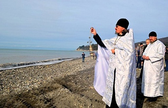 В Сочи определили места для крещенских купаний