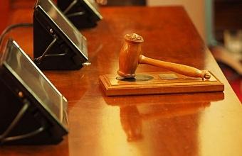 В Краснодаре вынесли приговор одной из организаторов кредитно-потребительского кооператива