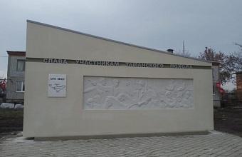 Памятник военной истории отремонтировали в Северском районе